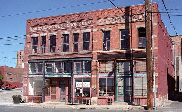 Mai Wah Building, Butte, Montana