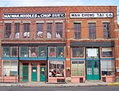 china-town-butte
